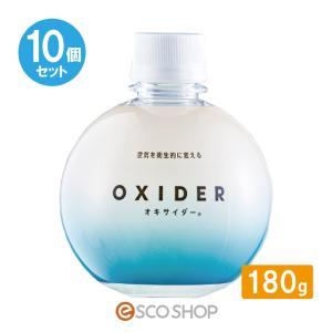 (10個セット)CLO2 Lab オキサイダー 置き型 空間除菌剤 180g(OXIDER シーエル...