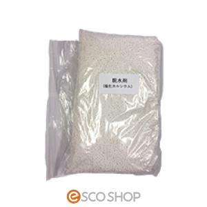土のう袋 脱水剤 1パック スーパーダッシュバッグ用 DBW-CA 2500g ×1パック (土嚢 土嚢袋 防災 水害 災害 大雨 洪水 台風 ゲリラ豪雨 浸水 冠水 対策 防止)|escoshop
