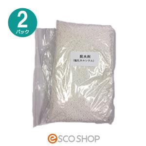 土のう袋 脱水剤 2パック スーパーダッシュバッグ用 DBW-CA 2500g ×2 (土嚢 土嚢袋 防災 水害 災害 大雨 洪水 台風 ゲリラ豪雨 浸水 対策 防止)(同梱不可)|escoshop