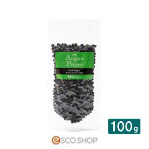 生アンコールペッパー 100g (メール便送料無料)(カンボジア ペッパー 胡椒 コショウ こしょう 生胡椒 生コショウ 生こしょう ブラックペッパー 黒胡椒)|escoshop