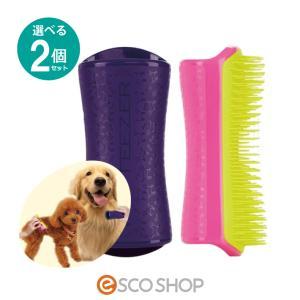 (選べる2本セット) ペットティーザー PET TEEZER(ブラシ 犬 イヌ ダブルコート シング...