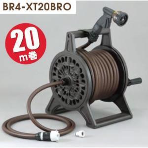 三洋化成 ブロンズリール 20m ブラウン BR4-XT20BRO (ホースリール シャワーホース ノズル付き ガーデニング 園芸 水やり 洗車)(送料無料) escoshop