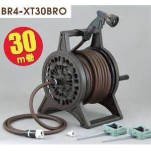 三洋化成 ブロンズリール 30m ブラウン BR4-XT30BRO (ホースリール シャワーホース ノズル付き ガーデニング 園芸 水やり 洗車)(送料無料) escoshop