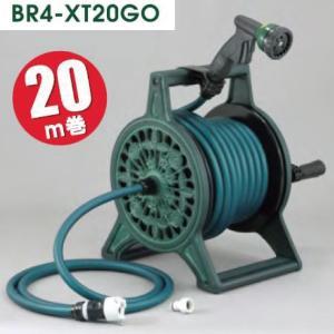 三洋化成 ブロンズリール20m グリーン BR4-XT20GO (ホース リール シャワーホース ガーデニング 園芸 水やり 洗車)(送料無料) escoshop