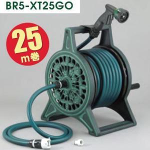 三洋化成 ブロンズリール 25m グリーン BR5-XT25GO (ホースリール シャワーホース ノズル付き ガーデニング 園芸 水やり 洗車)(送料無料) escoshop