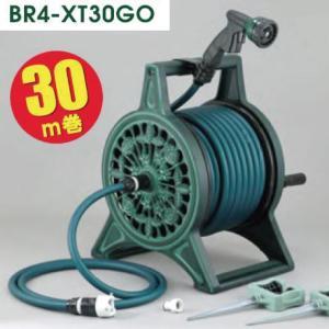 三洋化成 ブロンズリール 30m グリーン BR4-XT30GO (ホースリール シャワーホース ノズル付き ガーデニング 園芸 水やり 洗車)(送料無料) escoshop