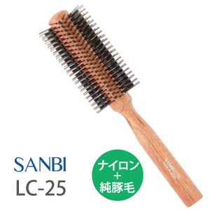 サンビー ロールブラシ LC-25 (ヘアブラシ サロン専売 サロン用 ヘアアレンジ 純豚毛 ナイロン SANBI サンビー工業)|escoshop