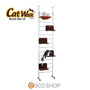 ボンビ キャットウォーク CW-SB(ねこタワー キャットタワー 猫タワー 突っ張り)(同梱不可)(送料無料)|escoshop