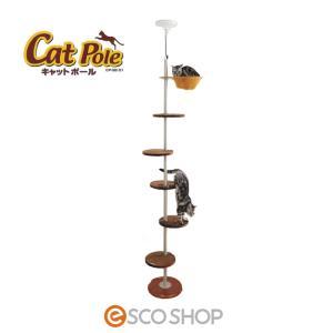 ボンビ キャットポール(ねこタワー キャットタワー 猫タワー 突っ張り)(同梱不可)(送料無料)|escoshop