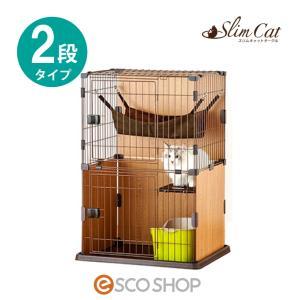 (10%OFF!)(特典付き!)ボンビアルコン スリムキャットサークル 2段タイプ(Bonbi ボンビ猫ケージ 猫用 ペット用)(同梱不可)(送料無料)|escoshop