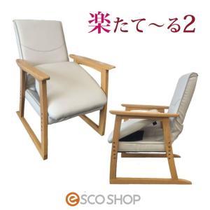 楽たて〜る2 アイボリー FMN-リヨン(介護 椅子 肘付 ダイニングチェア サポートチェア 補助 明光ホームテック)(メーカー直送)(代引不可)(同梱不可)(送料無料)|escoshop