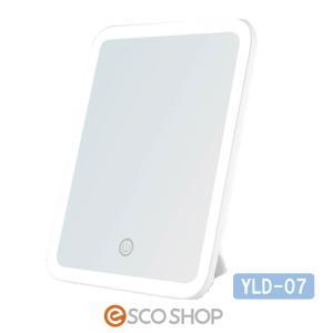 (10%OFF!)ブライトニングミラー スクエア YLD-07 ホワイト (LED 鏡 卓上ミラー 化粧鏡 ライトアップ メイク スタンドミラー バッテリー内蔵 充電式)(送料無料)|escoshop