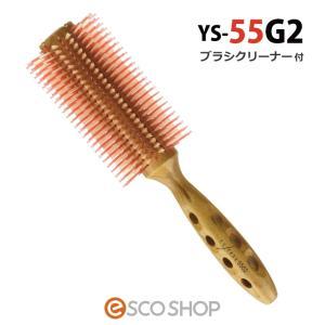 (選べるブラシクリーナーセット)YSパーク カールシャインスタイラー ロールブラシ YS-55G2 (YS55G2 ヘアブラシ 白豚毛 直径56mm ワイエスパーク)(送料無料)|escoshop