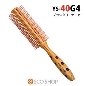 (選べるブラシクリーナーセット)YSパーク カールシャインスタイラー ロールブラシ YS-40G4 (YS40G4 ヘアブラシ 白豚毛 直径42mm ワイエスパーク)(送料無料)|escoshop