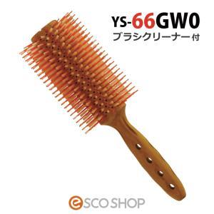 (選べるブラシクリーナーセット)YSパーク カールシャインスタイラー ロールブラシ YS-66GW0 (YS66GW0 ヘアブラシ 白豚毛 直径70mm ワイエスパーク)(送料無料)|escoshop