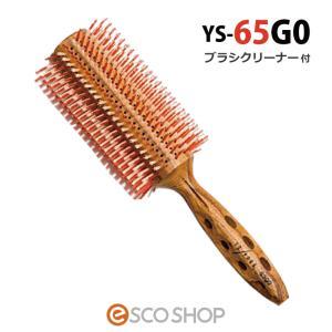 (選べるブラシクリーナーセット)YSパーク カールシャインスタイラー ロールブラシ YS-65G0 (YS65G0 ヘアブラシ 白豚毛 直径65mm ワイエスパーク)(送料無料)|escoshop