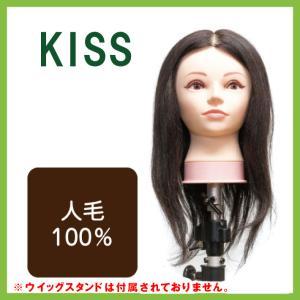 カットウィッグ KISS (人毛100%・メイクありタイプ)...