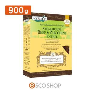 アディクション ステーキハウスビーフ&ズッキーニエントリー(ビーフ/ズッキーニ)ドッグフード 900g (低温乾燥製法 泌尿器ケア 穀物不使用 成犬期)|escoshop
