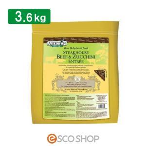 アディクション ステーキハウスビーフ&ズッキーニエントリー(ビーフ/ズッキーニ)ドッグフード 3.6kg (低温乾燥製法 泌尿器ケア 穀物不使用 成犬期)(送料無料)|escoshop