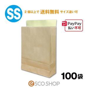 宅配袋 クラフト 特小 SSサイズ 100枚 テープ付き 茶色 無地(A4 100袋 梱包袋 日本製 梱包資材 紙袋 宅急便 bagSS)(2個で送料無料)|escoshop