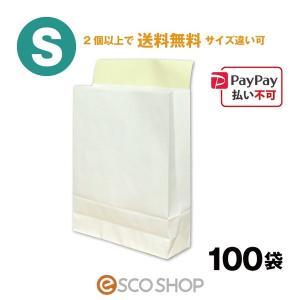 [商品名] 宅配袋 小 Sサイズ 100袋 テープ付き 白色 無地 [宅急便 紙袋 角底袋 角底 袋...