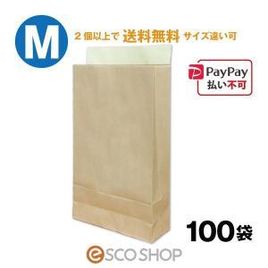 宅配袋 クラフト 中 Mサイズ 100枚 テープ付き 茶色 無地(B4 100袋 梱包袋 日本製 梱包資材 紙袋 宅急便 bagM)(2個で送料無料)|escoshop
