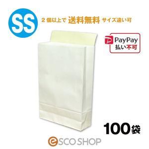 (2個で送料無料)宅配袋 梱包袋 特小 A4 SSサイズ 100枚 テープ付き 白色 無地 日本製 梱包資材 紙袋 宅急便 大手運送業者と同サイズ 330*220*70mm|escoshop