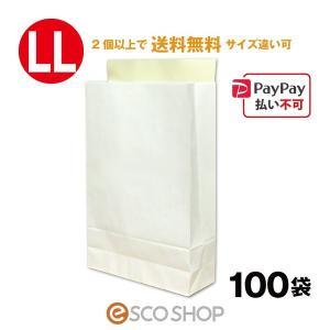 宅配袋 梱包袋 特大 LLサイズ 100枚 テープ付き 白色 無地(A3 100袋 晒片艶 日本製 梱包資材 紙袋 宅急便 470*320*110mm)(2個で送料無料)|escoshop