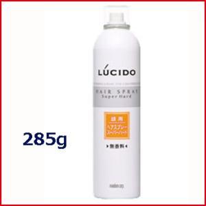 ルシード ヘアスプレー スーパーハード 285g(LUCIDO スタイリングスプレー エイジングケア)|escoshop