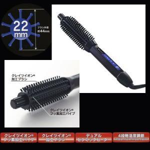 クレイツイオン ホットロールブラシHSB-04 22mm (送料無料)