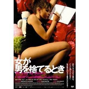 種別:DVD 発売日:2010/03/26 説明:スペインの片田舎、スーパーで働くフアニの夢は女優に...