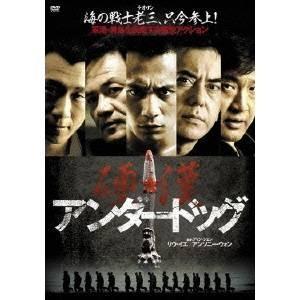 種別:DVD 発売日:2011/04/22 説明:海軍の街・青島を舞台に繰り広げる異色アクション大作...