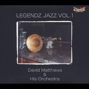 デヴィッド・マシューズ・オーケストラ/レジェンズジャズ VOL.1 【CD】|esdigital