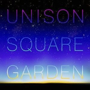 UNISON SQUARE GARDEN/流星前夜 【CD】...