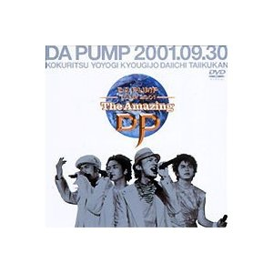 DA PUMP TOUR 2001 The Amazing DP/DA PUMP TOUR 2001 The Amazing DP 【DVD】|esdigital