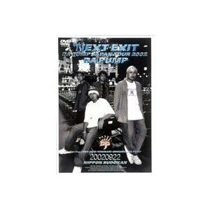 THE NEXT EXIT -DA PUMP JAPAN TOUR 2002-/THE NEXT EXIT-DA PUMP JAPAN TOUR 2002- 【DVD】|esdigital
