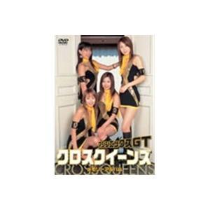 マシンエックスGT クロスクイーンズ 「メモリーアルバム」 【DVD】