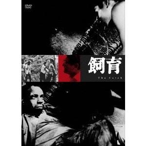 種別:DVD 発売日:2011/05/28 説明:解説 大江健三郎の同名小説を、松竹退社後の大島渚が...