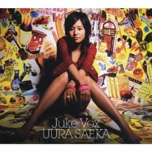 種別:CD 発売日:2007/09/19 収録:Disc.1/01.友達以上恋人未満(3:28)/0...