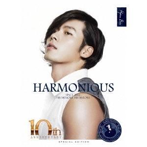 ヒョンビン デビュー10周年記念コレクションDVD 「HARMONIOUS-HIS MEMORY HIS STORY SINCE 2002」 【DVD】