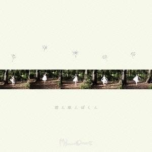 種別:CD 発売日:2016/01/20 収録:Disc.1/01.ほんとのこと(5:49)/02....