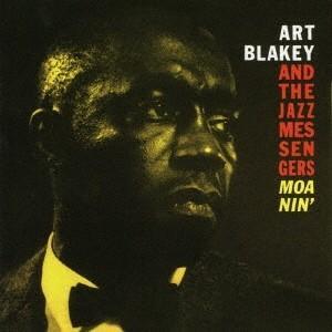 アート・ブレイキー&ザ・ジャズ・メッセンジャーズ/モーニン +4ボーナストラックス 【CD】|esdigital