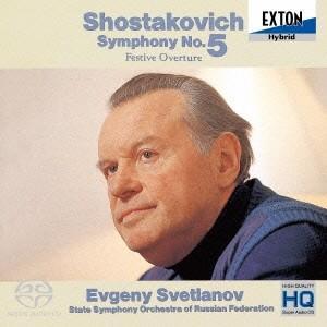 種別:CD 発売日:2014/02/26 説明:巨匠エフゲニ・スヴェトラーノフが残した入魂のショスタ...