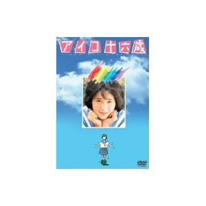 ※お届け納期はカートボタンを押してご確認ください。 ■種別:DVD ■発売日:2003/12/05 ...