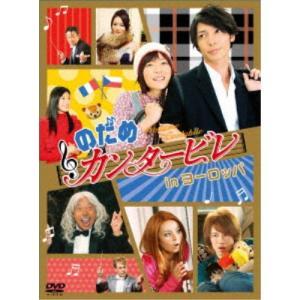 種別:DVD 発売日:2008/05/09 説明:連続ドラマで描いたストーリーを日本編と呼ぶなら、今...