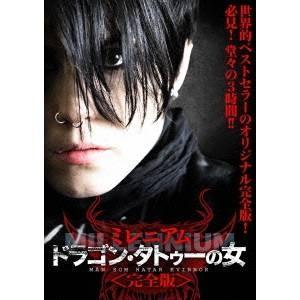 種別:DVD 発売日:2012/02/03 説明:孤島に封印された、少女失踪事件の謎… 全世界で21...