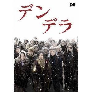 種別:DVD 発売日:2012/02/03 説明:一度は、死ぬために捨てられた老女50人。しかし彼女...