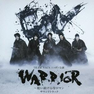 種別:CD 発売日:2012/08/08 収録:Disc.1/01.WARRIORメインテーマ(2:...