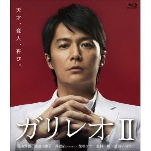 ガリレオII Blu-ray BOX 【Blu-ray】...