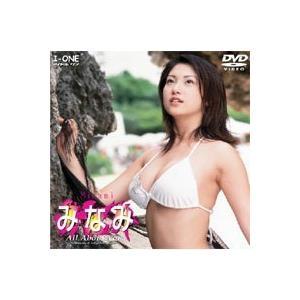 アイドル・ワン みなみ All About You〜Memory Of TOKYO NO.1 CAST 【DVD】